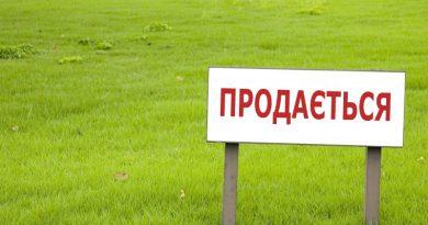 <strong>Землю продавати іноземцям не можна, – тернопільський депутат Петро Ландяк звернувся до Президента</strong>