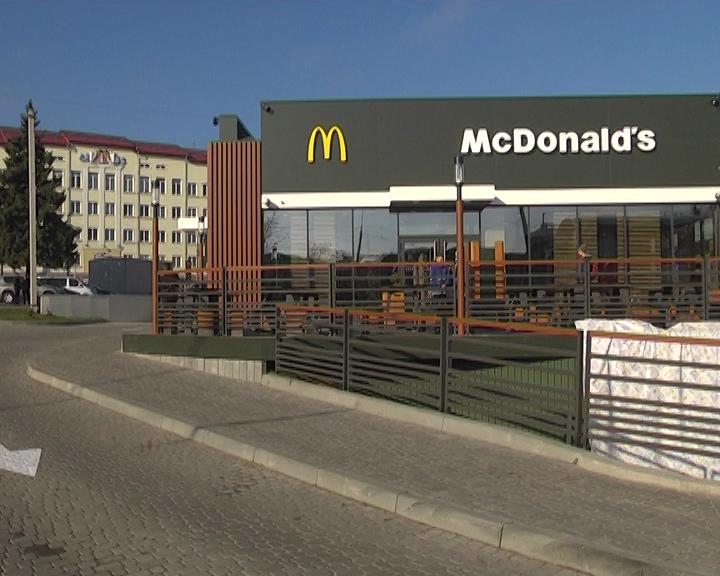 McDonalds, Тернопіль