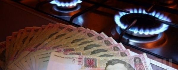 газ, гроші, тарифи, Тернопіль