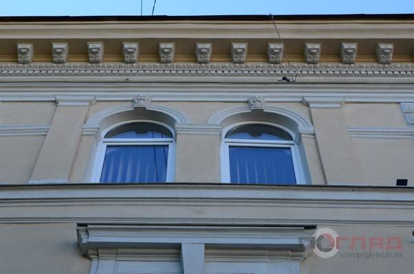 готель Подільський, Тернопіль