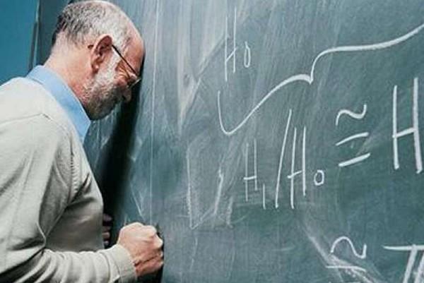 вчитель, учитель