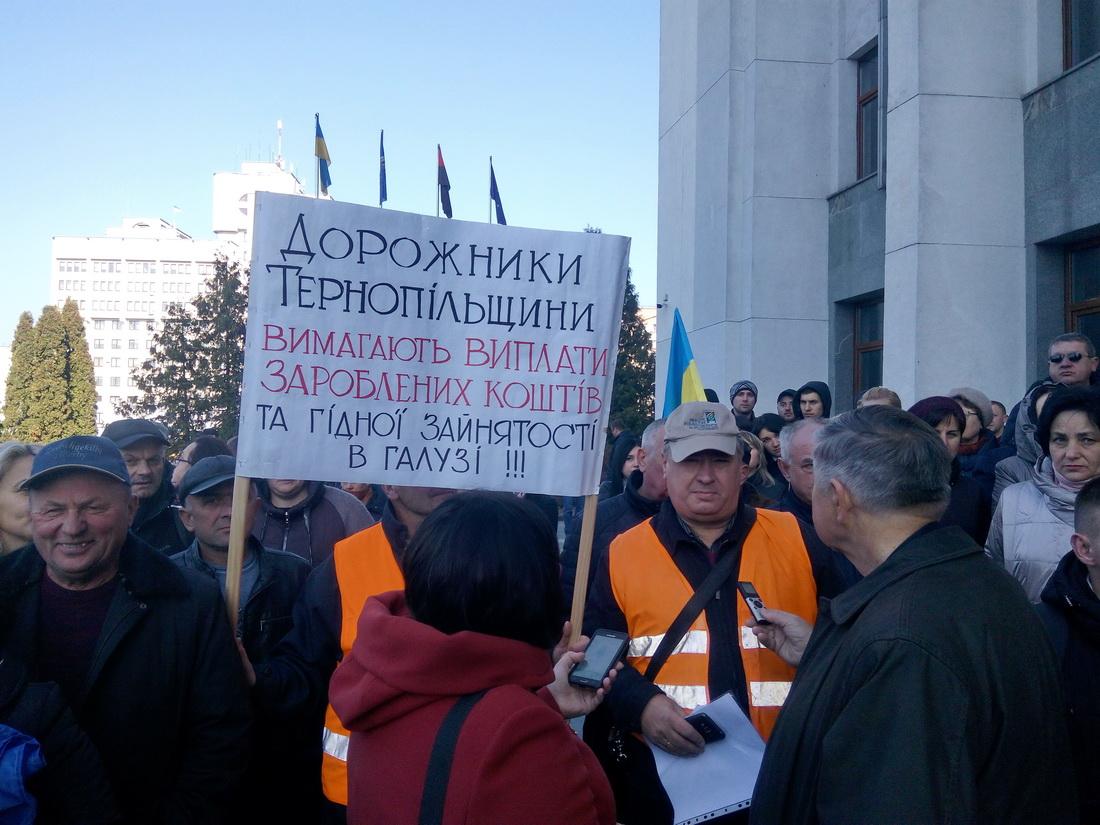 Володимир Зеленський, Тернопіль, голова ТОДА