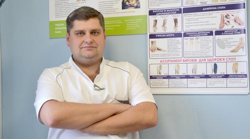 ортопед Вадим Кравчук