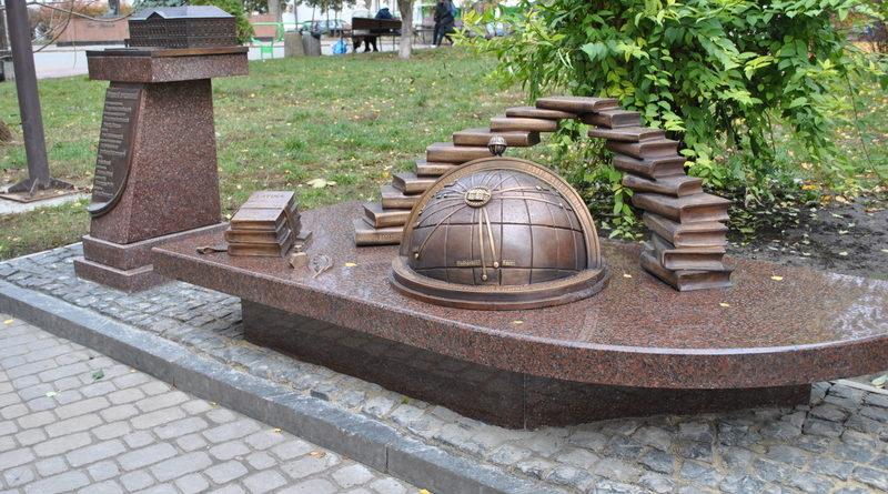 <strong>Перо, каламар, книжки. У Тернополі відкрили пам'ятник визначним випускникам і викладачам Першої тернопільської гімназії</strong>