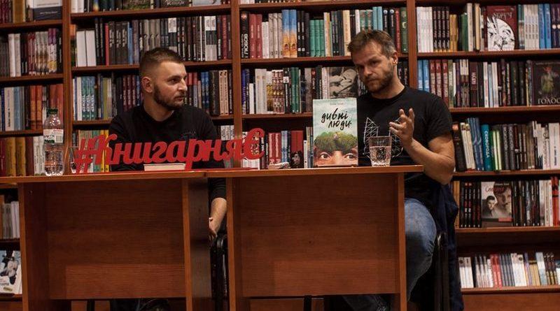 <strong>У Тернополі презентували роман про сучасного неандертальця</strong>