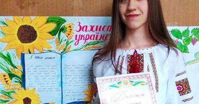 Олександра Мудрак з Гусятина — дівчина, що руйнує стереотипи про молодь