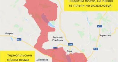 <strong>Кого Тернопільська міська рада має за недотернополян?</strong>