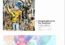 13-річний художник з Тернопільщини переміг на Всесвітньому конкурсі малюнків