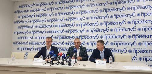 <strong>Господарі Тернопільщини об'єднується заради майбутнього України</strong>