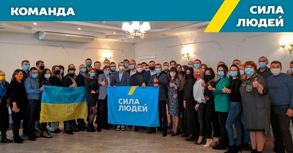 <strong>Сила Людей Тернополя: «Політику можна робити якісно, не втрачати довіру та нести за це відповідальність»</strong>