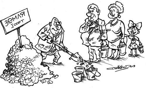 Величезні кошти втрачає бюджет Тернополя від земельних оборудок