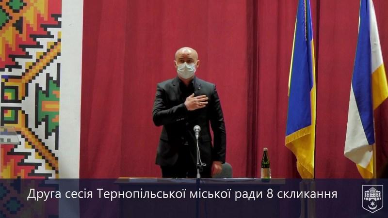 Міський голова Тернополя Сергій Надал маніпулює темою індивідуального опалення та вводить тернополян в оману