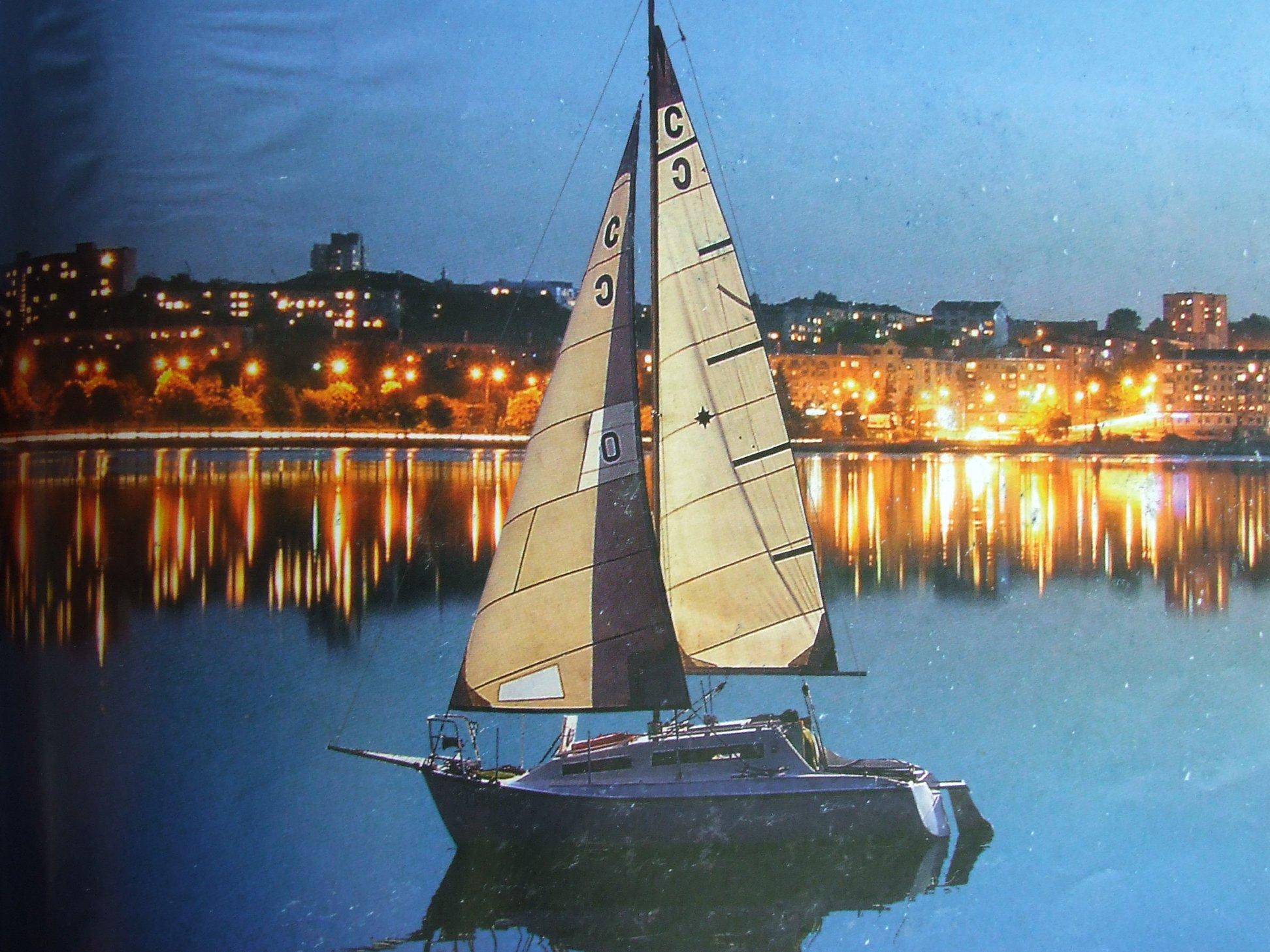 Продається багаторічний символ Тернополя