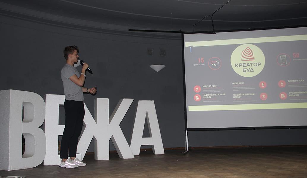 Креатор-Буд втретє став учасником і партнером міжнародного архітектурного фестивалю «ВЕЖА»
