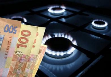 Тернополяни платитимуть за центральне опалення  по 5-10 тис. грн.?
